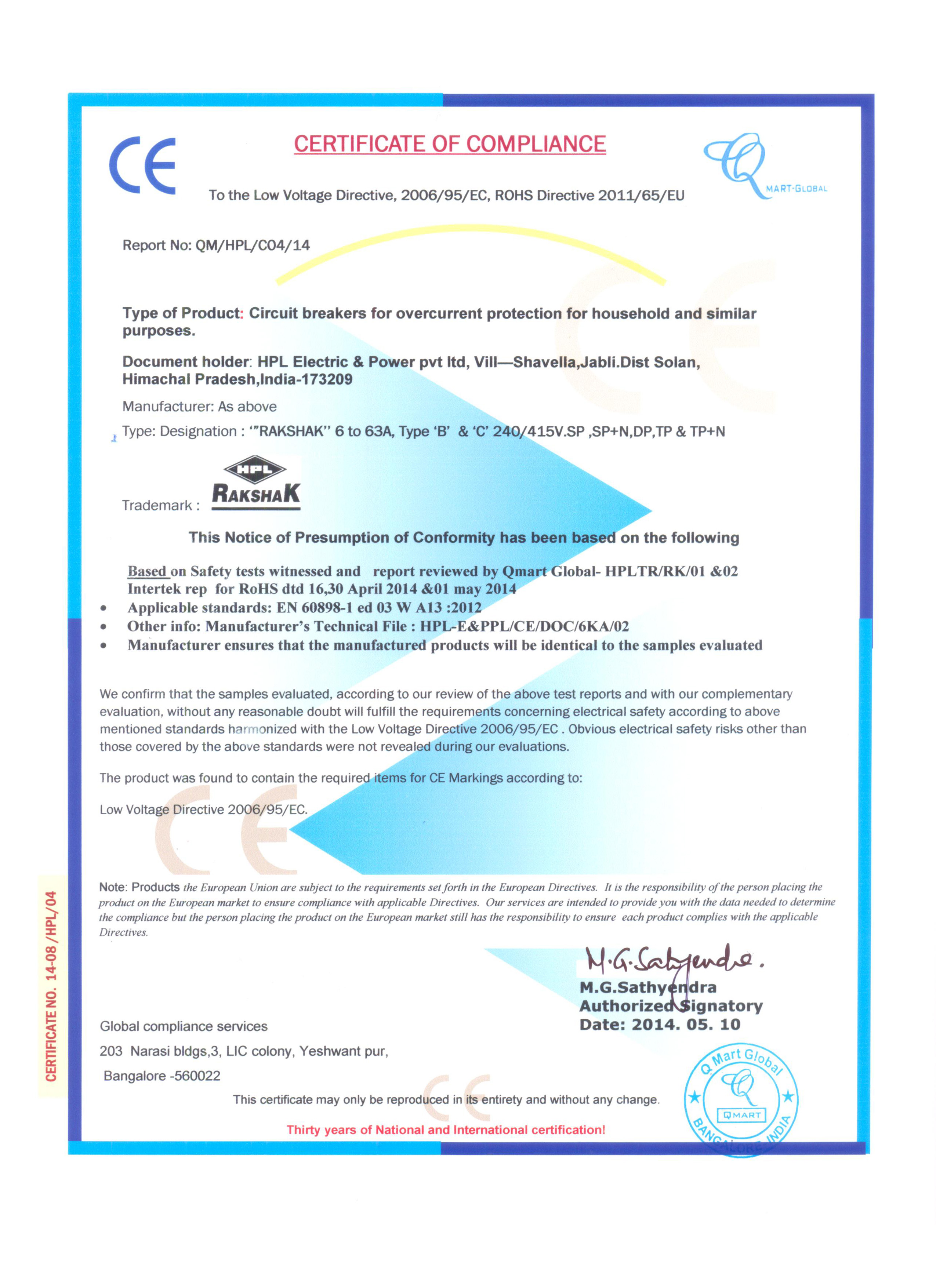 About us hpl electric power pvt ltd for Electrical isolation certificate template